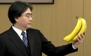 Iwata - TRAVIS - 1