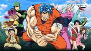Toriko and friends