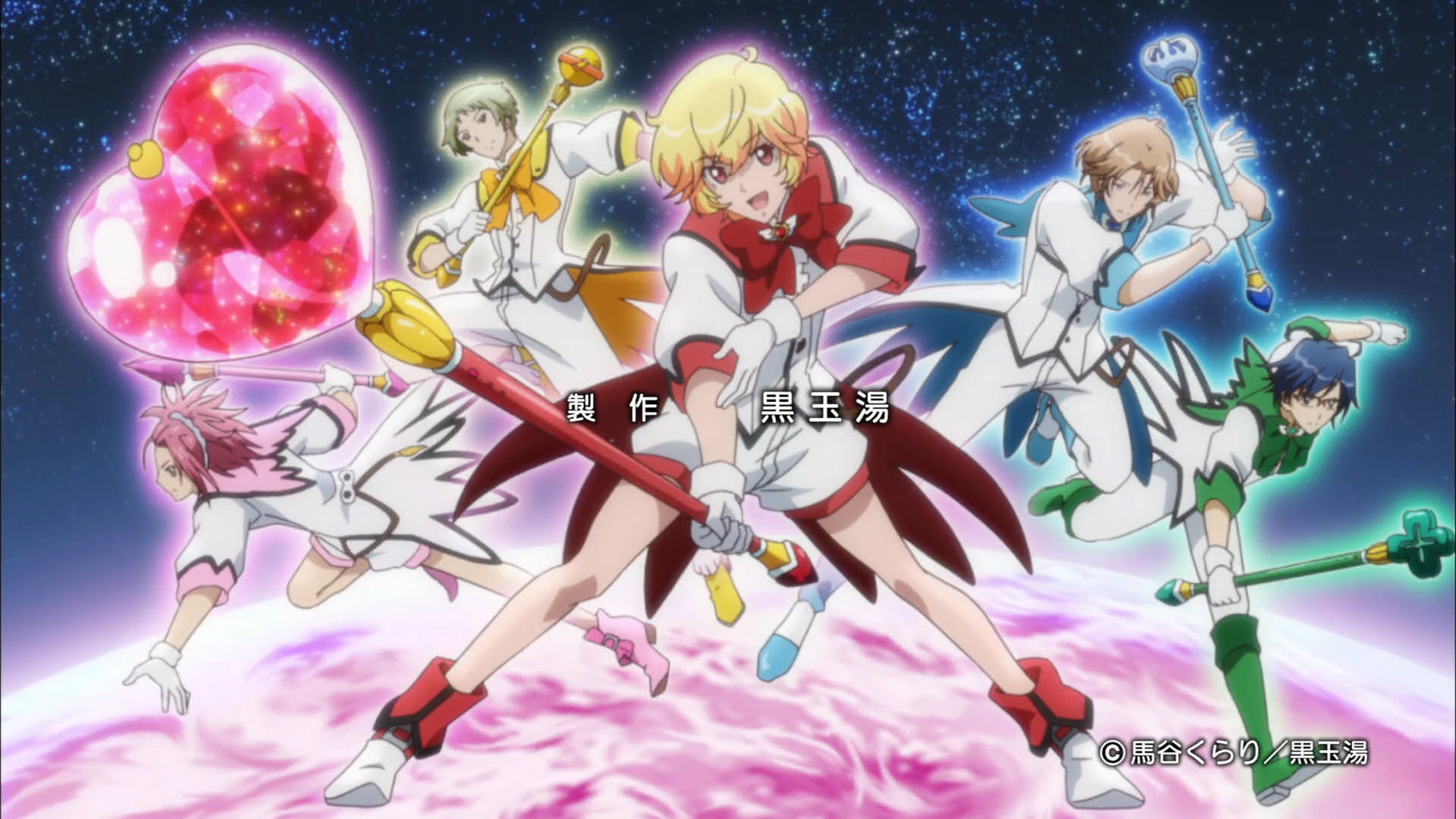 Cute high earth defence club love first impressions