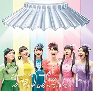 shampoo-hat-team-syachihoko-cover