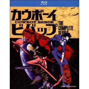 cowboy-bebop-blu-ray-cover