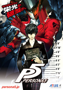 P5 poster