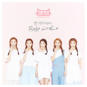 clc first love cover