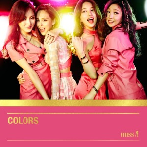 miss a colors cover