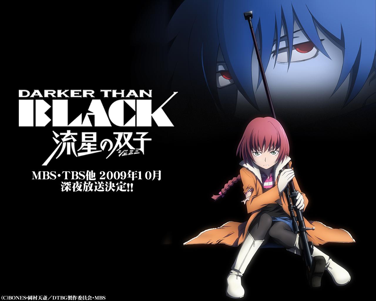 Darker Than Black Burning Series