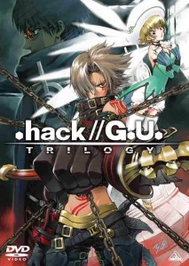 hack gu trilogy cover