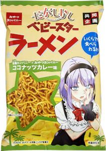 dagashi-kashi-baby-star-ramen
