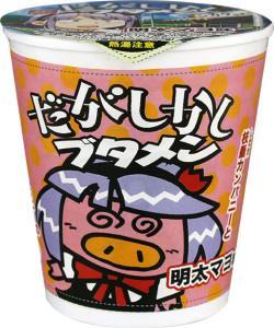 dagashi-kashi-butamen-collab