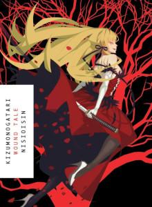 Kizumonogatari novel cover