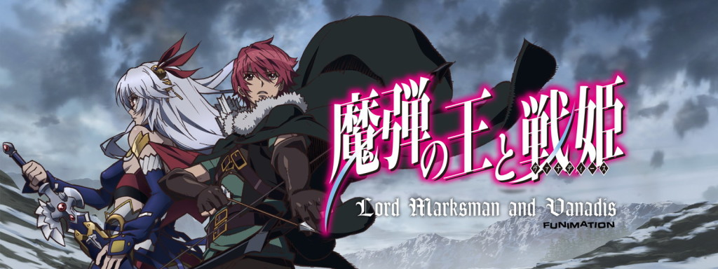 lord-marksman-and-vanadis-banner