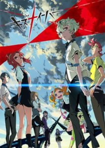 Kiznaiver first cover