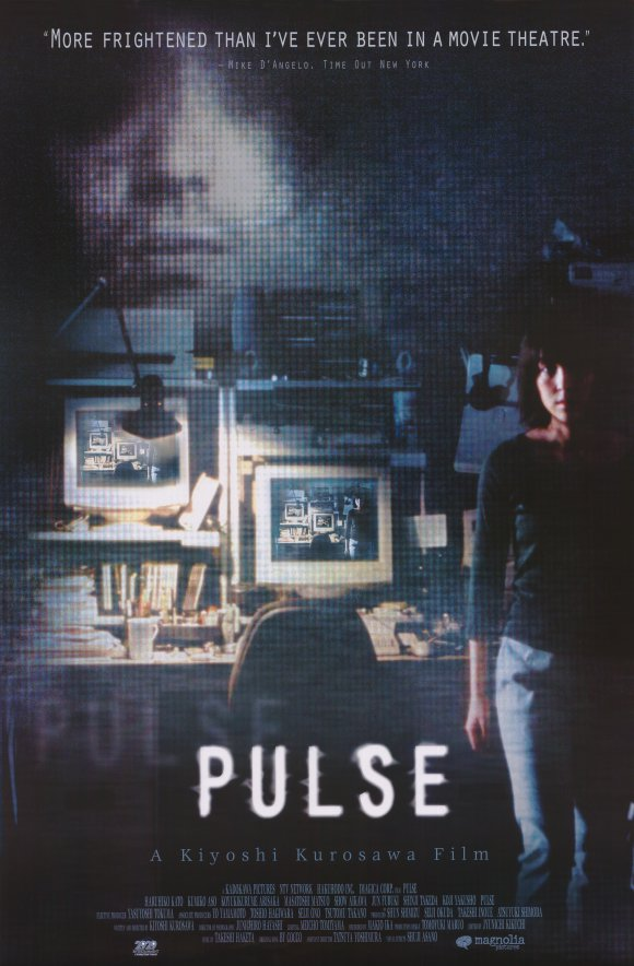 pulse-2001-poster