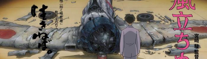 Second Opinion: The Wind Rises